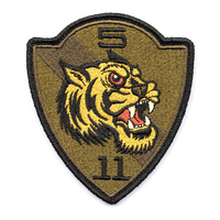 5.11 Tactical Tiger Force Patch