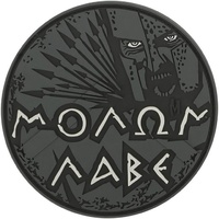 Maxpedition Molon Labe Morale Patch